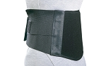 Industrial Back Support w/Compression Pad